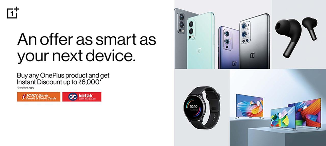 OnePlus-offer