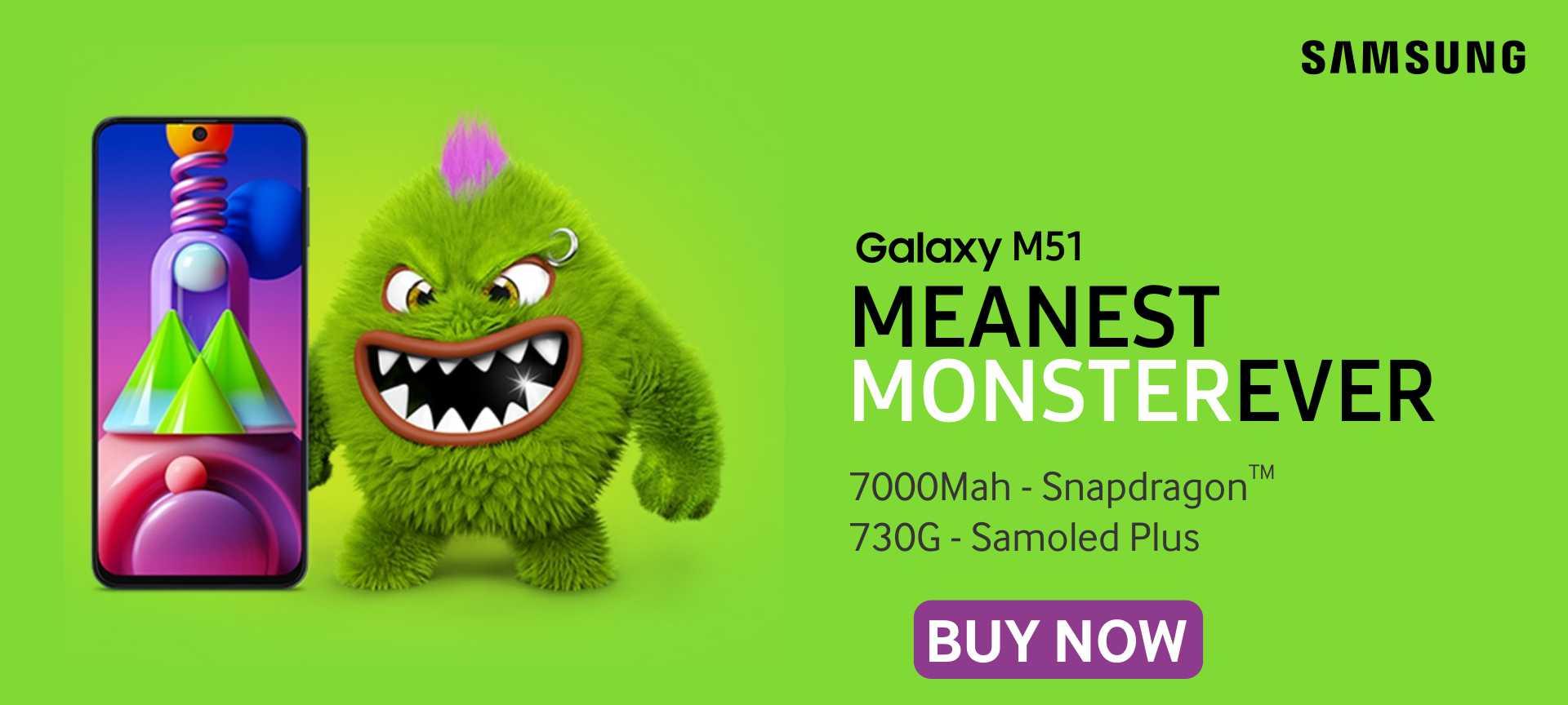 galaxy-m51